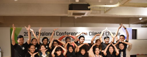 APAY Conducts 2nd Regional Conference on Climate Change